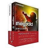 VOCALOID3 スターターパック Megpoid English