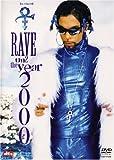 レイヴ・アン・2・ザ・イヤー 2000 [DVD]を試聴する