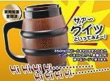 おしゃべりビアジョッキ ビールDEごきげん(1個)
