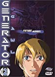 echange, troc Generator Gawl 2: Future Memory [Import USA Zone 1]