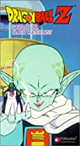 Dragonball Z, Vol. 29: Garlic Jr. Black Water Mist (Uncut) [VHS]