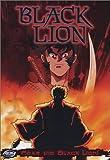 echange, troc Black Lion 1: Fear the Black Lion [Import USA Zone 1]