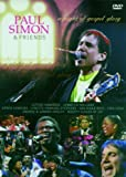 Paul Simon & Friends - A Night Of Gospel [DVD] [2007]