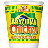 日清 カップヌードル ブラジリアンチキンヌードル 1ケース(20個)