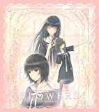 FLOWERS -Le volume sur ete-(夏篇) 初回限定版