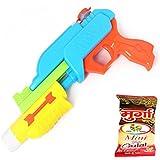Holi Water Gun - Holi Gifts 12 Inch Air Pressure Water Gun Ap-038