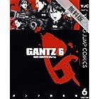GANTZ 6 【期間限定 無料お試し版】 (ヤングジャンプコミックスDIGITAL)