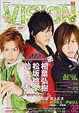 HERO VISION (ヒーロヴィジョン)VOL.32 (TVガイドMOOK)