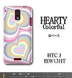 HTC J ISW13HT対応 携帯ケース【760HEARTY Colorful】