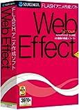 Web Effect