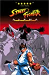 Street Fighter Alpha (Bilingual)