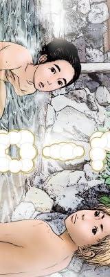 アイアムアヒーロー 14 (ビッグコミックス)