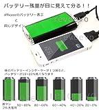 ARROWS Z ISW13F 対応 大容量 バッテリー 5600mAh マルチ ポータブル充電器(なんと1年間保証付き) アローズ  DS,PSP,スマホ iPad,Iphoneも可能!充電器 BFI-5600
