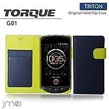 au TORQUE G01 ケース JMEIオリジナルホールドフリップケース TRITON ネイビー エーユー トルク スマホ カバー スマホケース スマートフォン