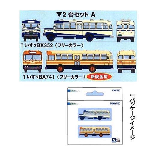 【トミーテック】ザ・バスコレクションバスコレ2台セットA(いすゞBX352・BA741)TOMYTEC110424