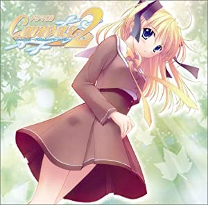 - Canvas, Vol. 2: Prism Iro No Summer Festa - Amazon.com Music