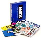 MSX MAGAZINE 永久保存版 VOL1/2/3