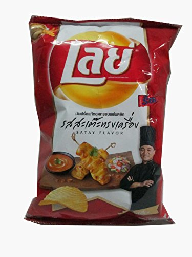 lays-rock-thai-satay-flavor-potato-chip-snack-from-thailand-75g