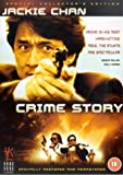 Crime Story packshot