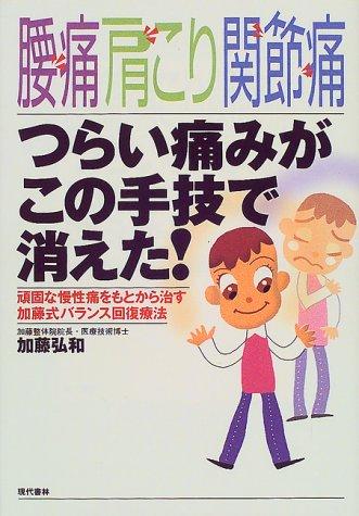 Hardcover Japanese Tankobon
