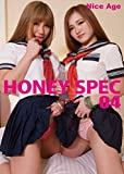 HONEY SPEC 04  高田のぞみ&櫻まなみ [DVD]