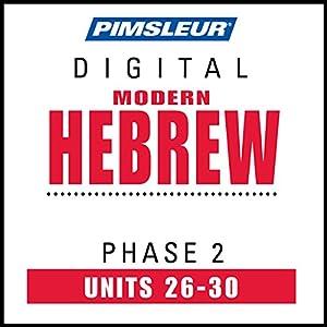 Hebrew Phase 2, Unit 26-30 Hörbuch