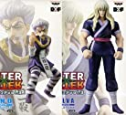 HUNTER×HUNTER DXフィギュア vol.3 全2種セット