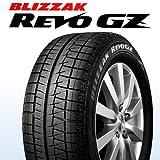 ブリヂストン スタッドレス REVO GZ 175/65R14 82Q