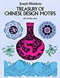 img - for Treasury of Chinese Design Motifs (Dover Pictorial Archive) book / textbook / text book