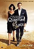 007/慰めの報酬(TV放送吹替キャスト・新録版) [DVD]
