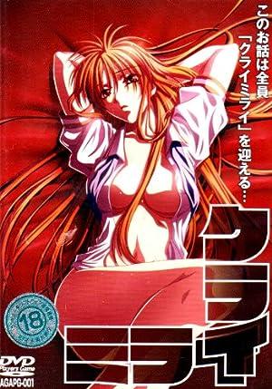 DVD-PGゲーム  クライミライ