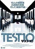 TEST10 [DVD]