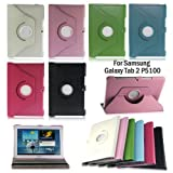LENOGE New 360 Degrees Rotating Case Cover With Stand for Samsung Galaxy Tab 2 10.1 P5100 P5110 Tablet 16G/32G WIFI/3G (PU Leather, Style 2, Black)