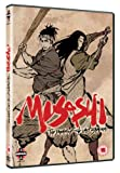 Musashi - The Dream of The Last Samurai [DVD]