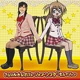 きらりん☆レボリューション ソング・セレクション(初回生産限定盤)(DVD付)