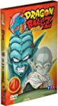 Dragon Ball Z - Vol. 20
