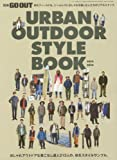 URBAN OUTDOOR STYLE BOOK 2015ー2016 (NEWS mook 別冊GO OUT)