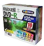 Maxell DVD-R 録画用 120分 8倍速 カラーミックス5色 5mmケース 10枚 DR120MIXB.S1P10S