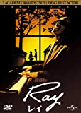 Ray/レイ 【プレミアム・ベスト・コレクション\1800】 [DVD]