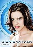 バイオニック・ウーマン DVD-BOX