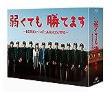 �キ�Ă����Ă܂�~�Žu�搶�Ƃւ��ۂ����Z�����̖�]~ Blu-ray BOX