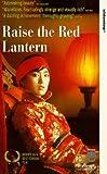 echange, troc Raise The Red Lantern [VHS] [Import anglais]
