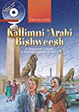Kallimni 'Arabi Bishweesh: A Beginner's Course in Spoken Egyptian Arabic 1