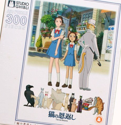 Studio Ghibli cat return the favor and cat Baron Baron and / ART PUZZLE 300 PIECES