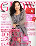 GLOW (グロウ) 2012年 11月号