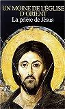 echange, troc Anonyme - Prière de Jésus