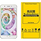 Oppo F1s Screen Protector - Kohinshitsu Gold Series 0.33mm Tempered Glass Screen Guard For Oppo F1s
