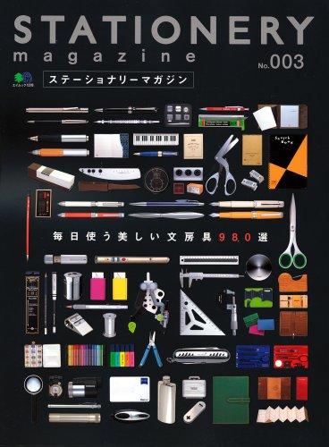 STATIONERY magazine No.3