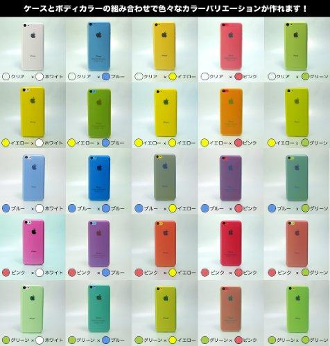 iPhone5C 空気のように軽い 極薄軽量ケース Smooth Air (クリア)