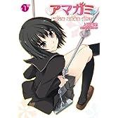 アマガミLove goes on! 1 (電撃コミックス)